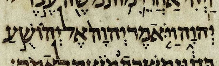 Joshua 1:1 in the Aleppo Codex.