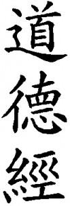 Tao-Te-Ching-characters
